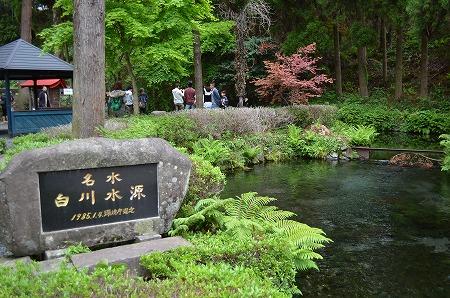 九州旅行_20120503_354
