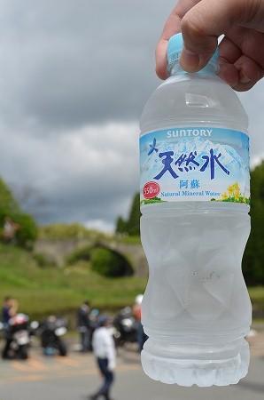九州旅行_20120503_331