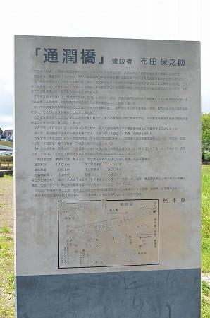 九州旅行_20120503_253