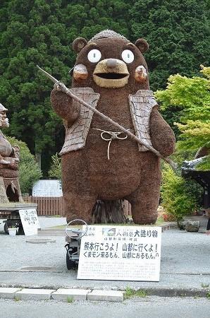 九州旅行_20120503_251