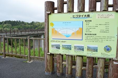 九州旅行_20120503_177