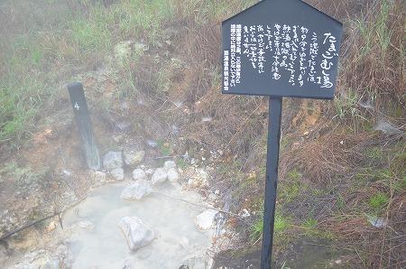 九州旅行_20120503_160