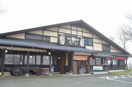 九州旅行_20120503_171