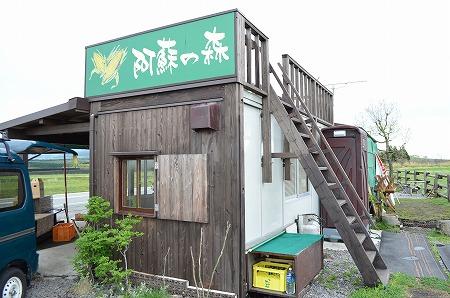 九州旅行_20120502_126