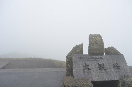 九州旅行_20120502_103