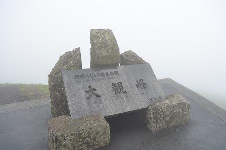 九州旅行_20120502_102