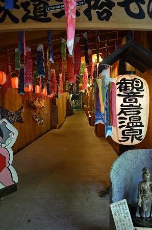 九州旅行_20120502_059