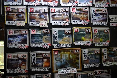九州旅行_20120502_057