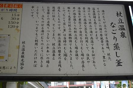九州旅行_20120502_052