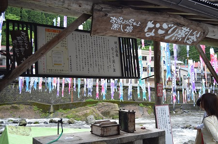 九州旅行_20120502_051