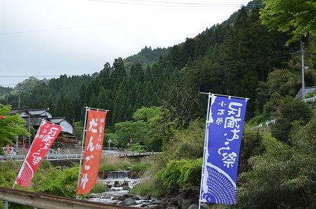 九州旅行_20120502_014