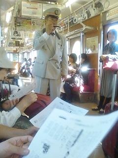上田電鉄車内風景 2