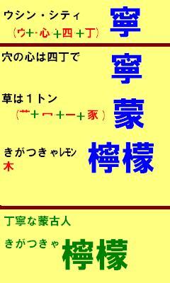 20120427211051951.jpg