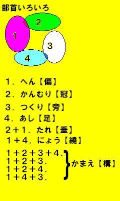 20120427215053dcf.jpg