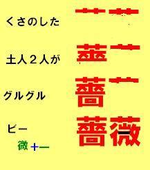 20120427223657fcb.jpg