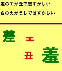 20120427224741911.jpg
