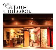 プリズム・ミッション。HPへ