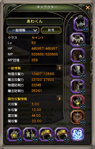 20130726112907305.png