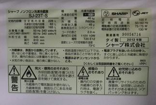 saito_13.jpg