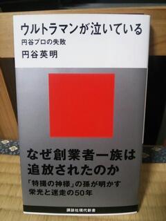 20130723_221938.jpg