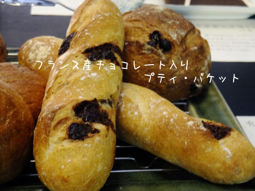 本日のパン