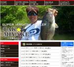 TAK三宅オフィシャルサイト