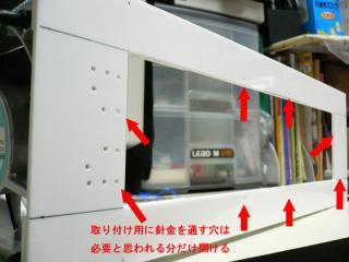 04_FAN-DUCT_PRC2.jpg