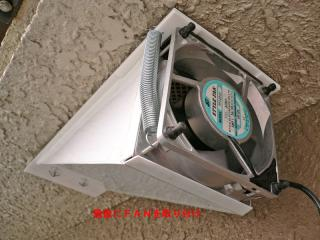 14_FAN-DUCT_SET3.jpg