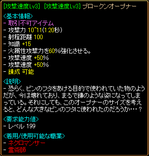 20131208160648cc2.png