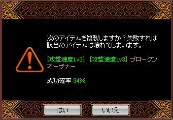 20131208160649fa3.png