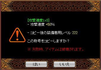 20131208160720c8a.png
