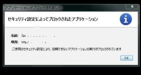 Java 7 Update 51