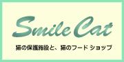 smile cat