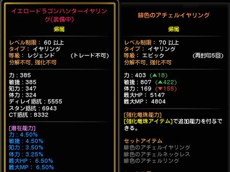 20131204052933e53.png
