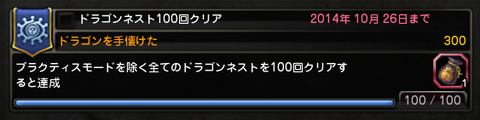 20131221065137c3c.png