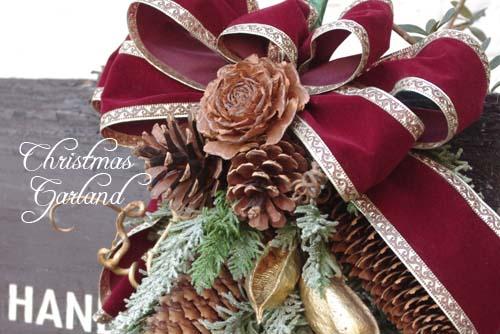 クリスマスガーランド*ナチュラルなクリスマス雑貨