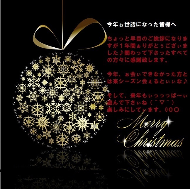 _christmas_ball_background_vector_3aa.jpg