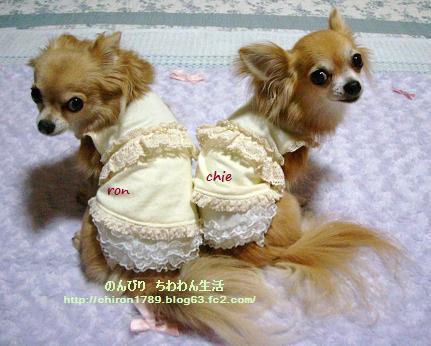 フリフリお洋服1 - コピー