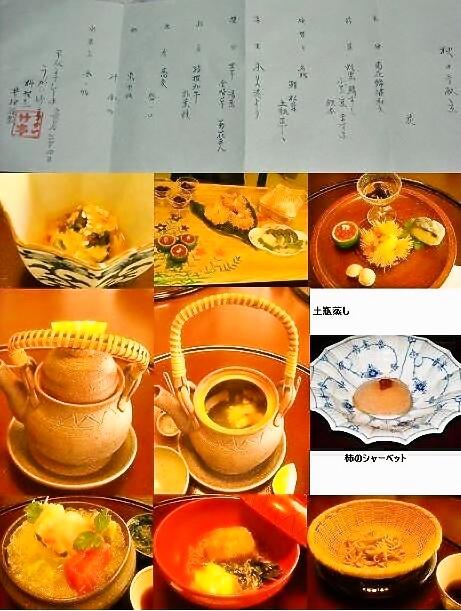 foodpic1613676.jpg