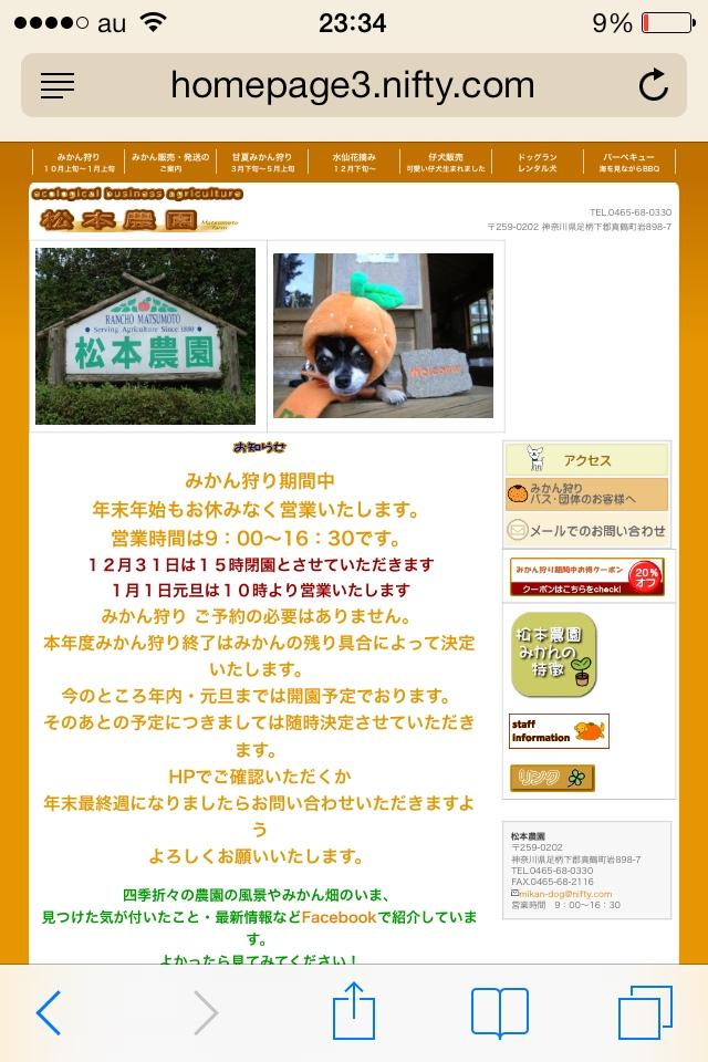 fc2blog_20131221233540ecd.jpg