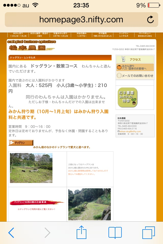 fc2blog_20131221233553700.jpg