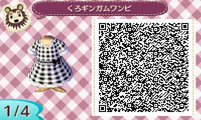 HNI_0028_20130306233258.jpg