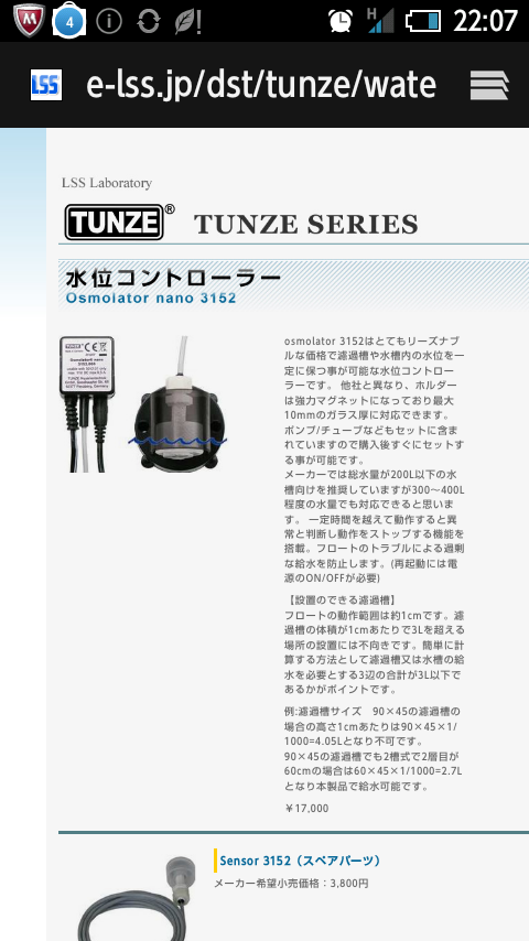 Screenshot_2013-12-25-22-07-47.png