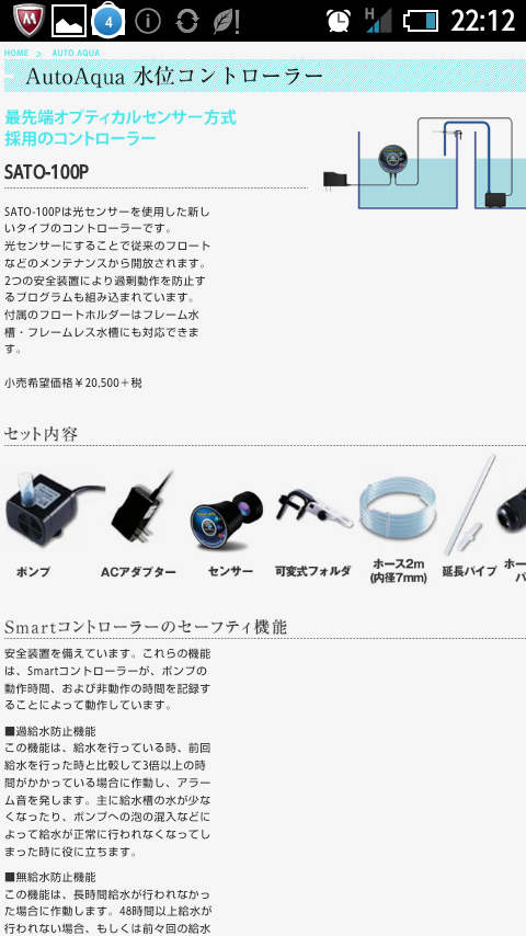 Screenshot_2013-12-25-22-12-55.png