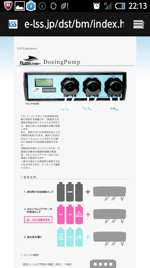 Screenshot_2013-12-25-22-13-51.png
