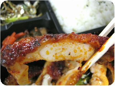 鶏モモ(ピリ辛)弁当