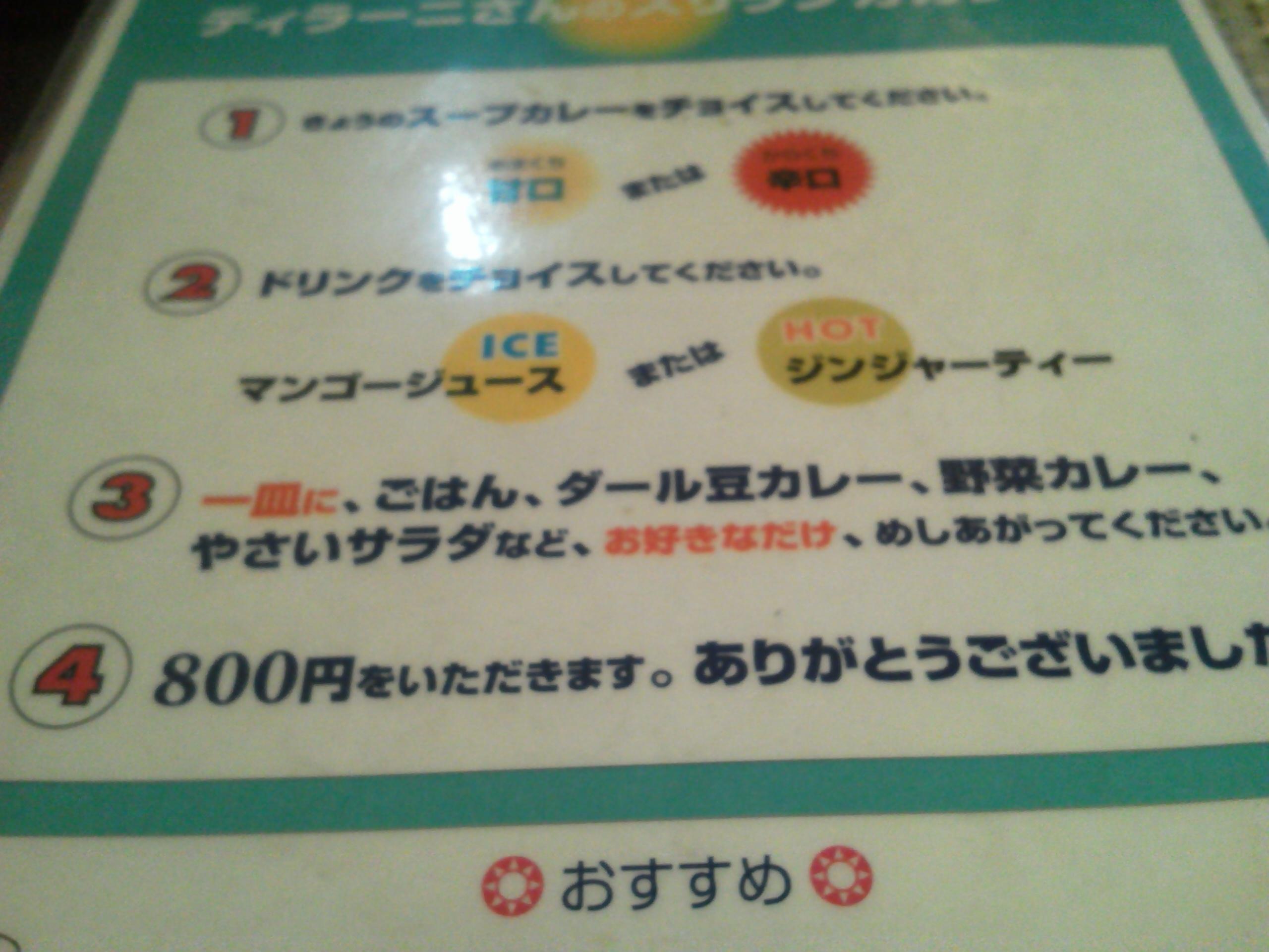 NEC_0426.jpg