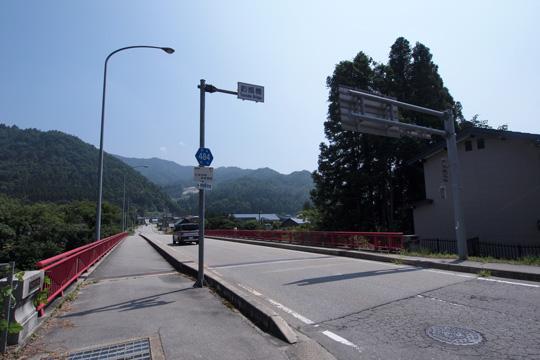 20130816_hida_kamioka-02.jpg