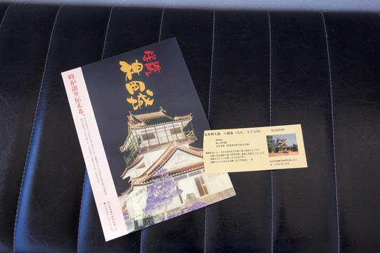 20130816_kamioka_castle-08.jpg