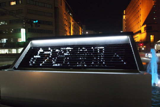 20130816_kanazawa-02.jpg